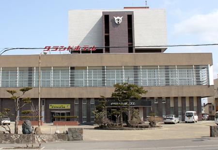 北見デリヘル「パーフェクトラブ」美幌グランドホテル