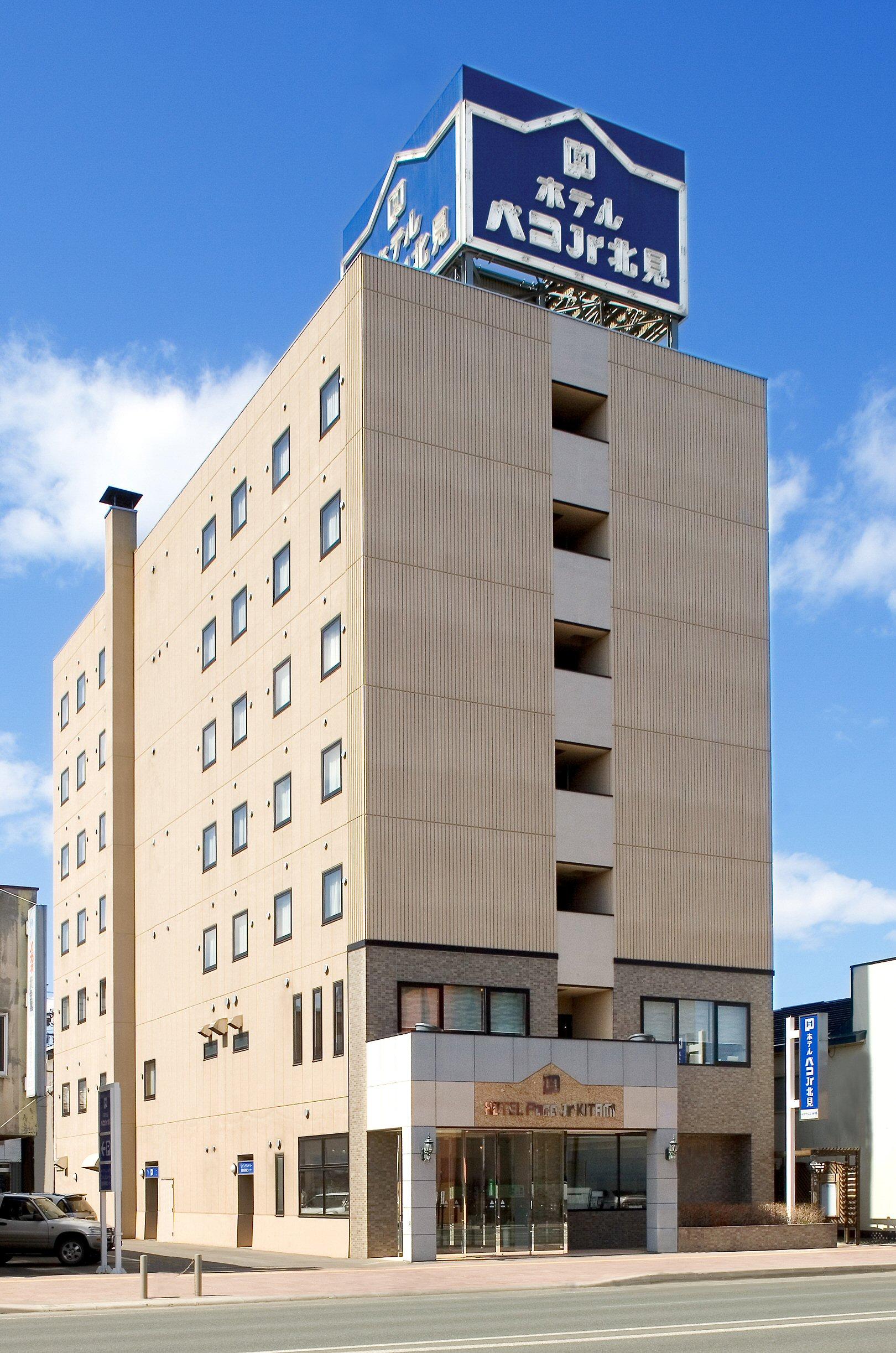 北見デリヘル「パーフェクトラブ」ホテルパコジュニア北見