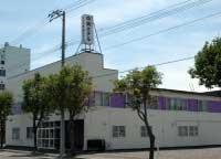 北見デリヘル「パーフェクトラブ」ビジネス中央ホテル