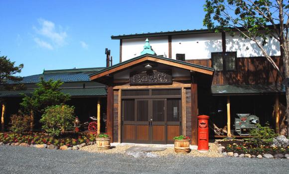 北見デリヘル「パーフェクトラブ」オーベルジュ北の暖暖